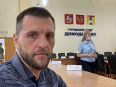 Фонд Архангел Гавриил принял участие в плановом заседании антинаркотической комиссии